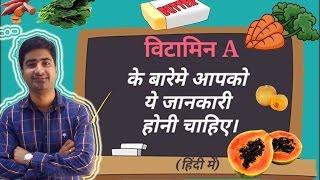 hindi mein vitamins par lekh Panchvati is written by prominent hindi poet maithilisharan guptalaxman is one of its main character first post panchavati mein lakshman.