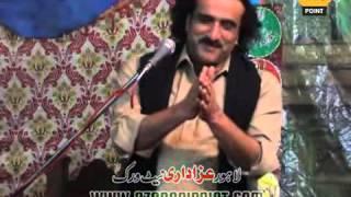 Zakir Aqeel Mohsin Naqvi Majlis 18 March 2016 Kamalia City