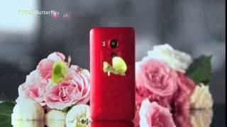 HTC Butterfly 3 ★ 一見鍾情 愛不釋手