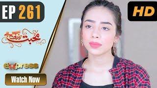 Pakistani Drama | Mohabbat Zindagi Hai - Episode 261 | Express TV Dramas | Madiha