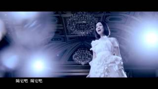❅ Frozen - Let It Go(POP) (Mandarin)(普通话) 『Official MV』 ❅