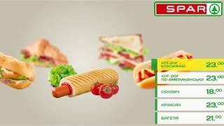 """""""Food to go"""" for """"SPAR"""" by SKYNEX / """"Еда с обой"""" для """"SPAR"""""""