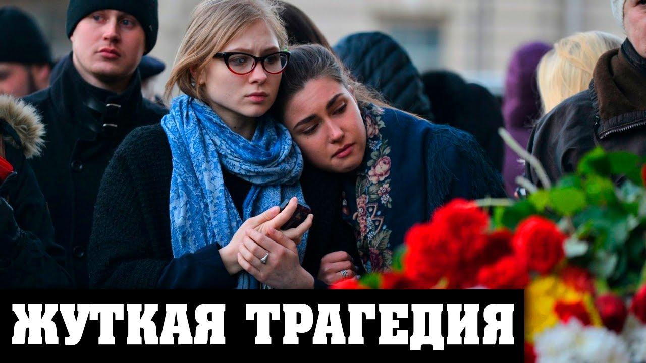Ужасное горе в семье / Популярный блогер похоронила одновременно мать и бабушку