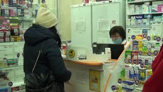 Новостной выпуск от 19.11.2020: И снова в рейд! Что предлагают нам наши аптеки?