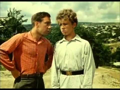 Ход конём (1962).