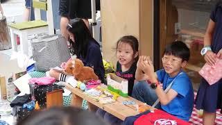 마을예술창작소 스페이스휴의 20M festival 홍보…