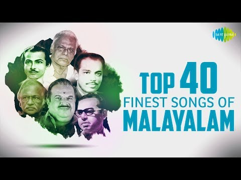 Top 40 Finest Songs of Malayalam | K.J.Yesudas | Vayalar | P. Susheela | One Stop Jukebox | HD Songs
