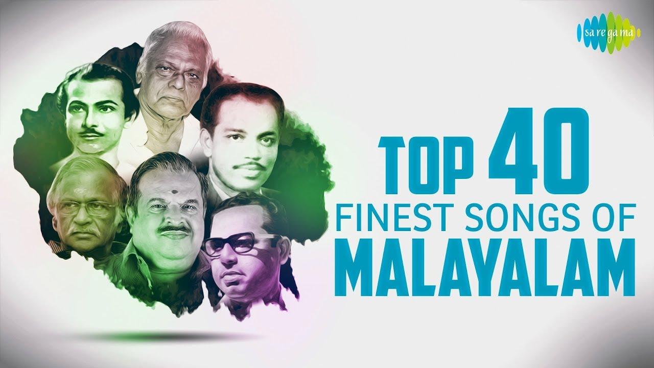 old malayalam film songs 1960
