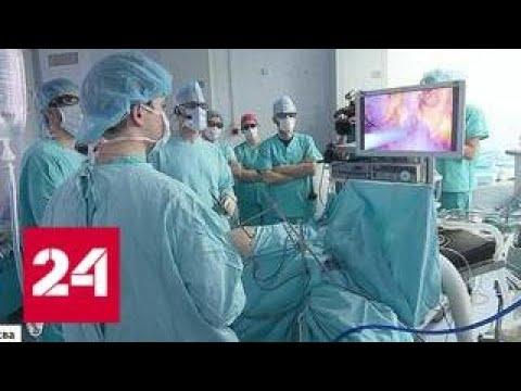 В Москве стартовал уникальный обучающий  курс для хирургов - Россия 24