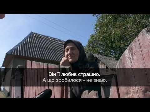 NN 190916 ATOVEC UBYV DRUZHYNU
