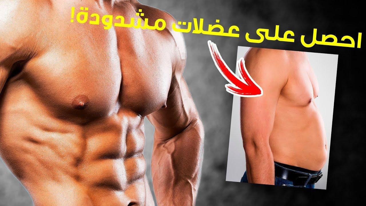 إليك 9 تمارين للحصول على عضلات صدر سفلية مفتولة ليس لها مثيل