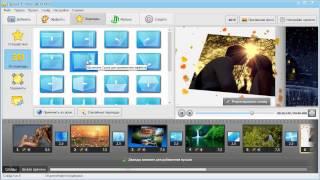 Как сделать презентацию из фотографий с музыкой(В нашем новом видео уроке наглядно показано, как сделать презентацию из фотографий с музыкой. Так же вы..., 2014-07-04T13:11:46.000Z)
