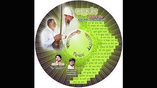 RadhaSwami Shabad - Man Naam Sumar Le, Lagale Guru Mein Dhyaan.