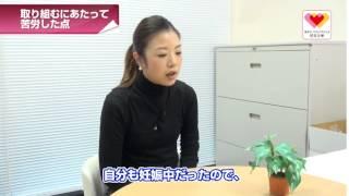 平成26年度東京ワークライフバランス認定企業取組紹介(株式会社ウィルド)