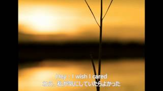 I wish I cared a-ha (lyrics)