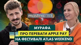 Ощадбанк та МУРАФА на Atlas Weekend 2019! Ротару чи Зібров? Apple Pay чи apple juice?