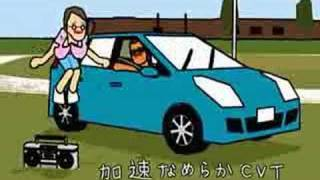 Nissan NOTE Commercial (The World of GOLDEN EGGS) - コーチ篇 (English sub)