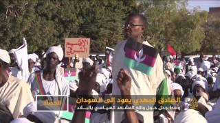 آلاف السودانيين يستقبلون الصادق المهدي بالخرطوم