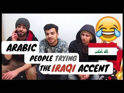 ARABIC PEOPLE TRYING THE IRAQI ACCENT عرب يحاولون يحجون عراقي