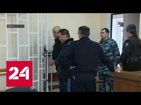 Подробности шокирующей расправы экс-прокурора Чельдиева над собственной женой - Россия 24