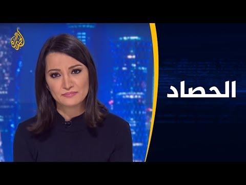 الحصاد - العراق.. الأزمة بين الداخل والخارج  - نشر قبل 48 دقيقة