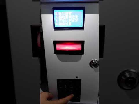 兌幣機-功能設定