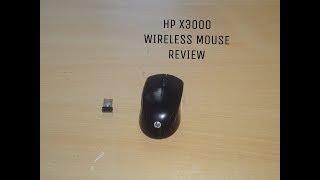 Hp Wireless Mouse X3000 Review FT Guruji Arindam