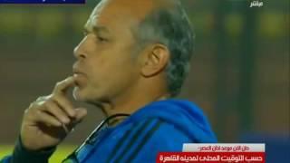 كورة كل يوم   لقاء كريم حسن شحاتة مع مجموعة من النقاد الرياضيين تحليل مباراة الزمالك ودجلة