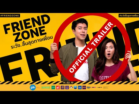 FRIEND ZONE | Official International Trailer (2019)