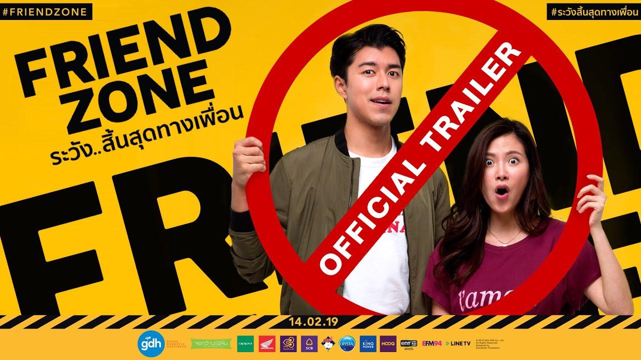 friend zone official international trailer