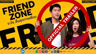 [2.41 MB] FRIEND ZONE: Official International Trailer (2019) | GDH