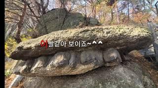 서울 걷기좋은길 인왕산 둘레길, 수성동 계곡 에서 청운…