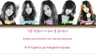 KARA (카라) – Mister (미스터) Lyrics (Han|Rom|Eng|Color Coded) #TBS