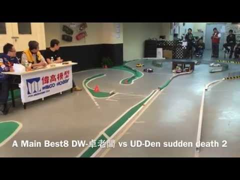Yokomo Drift Meeting (Hong Kong) Round 1 2015 - 2RWD 廣州Team-UD隊員全程記錄
