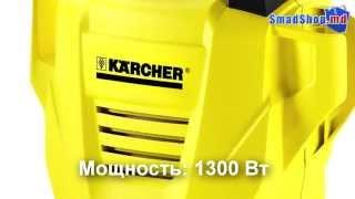 Минимойка Karcher K 2.100. Кишинёв. Молдова