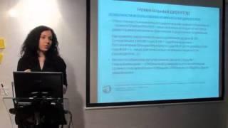 видео Назначение и работа номинального директора
