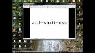 Диспетчер задач Windows 7, XP, Vista. Как включить?