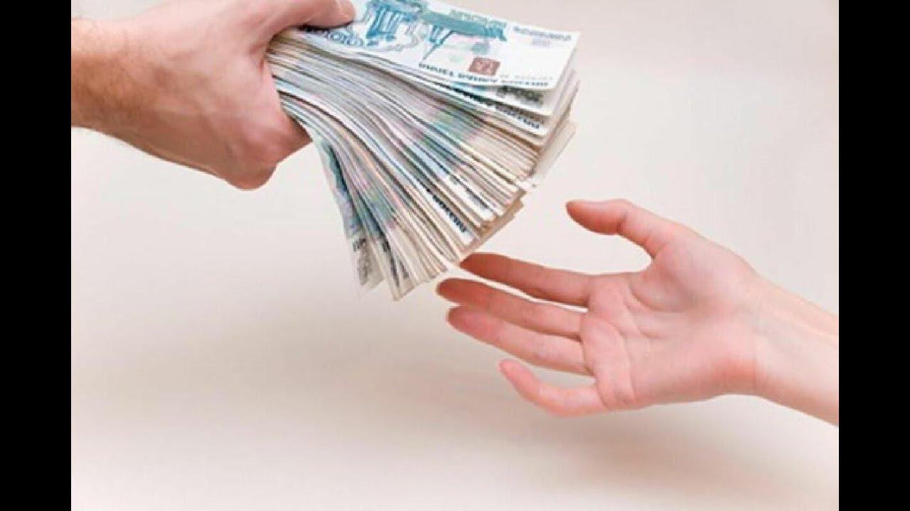 дам частный займ без залога