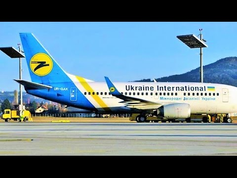 Trip to Ukraine Kiev Kyiv Boryspil Airport Киев Київ Україна Travel Video Guide