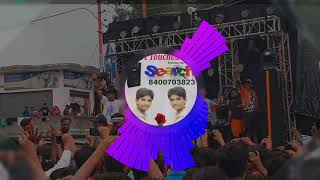 Bam Bam bol raha h Kasi hard vibration bhakti mix DJ Sunil Raj beruganj Faizabad