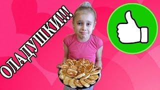 Пышные Оладьи как Пух - Детская Кулинария / Fluffy Pancakes like the Pooh - Kids Cooking
