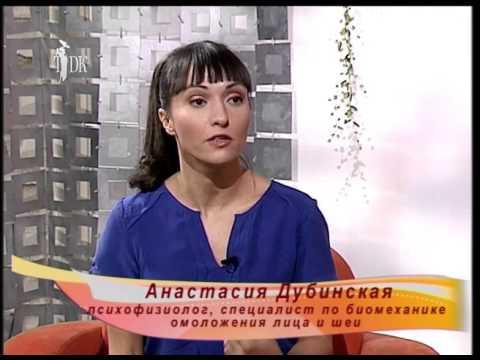 """Омоложение лица после 40 и 50 лет методом """"Ревитоника"""""""