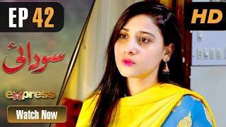Pakistani Drama | Sodai - Episode 42 | Express Entertainment Dramas | Hina Altaf, Asad Siddiqui