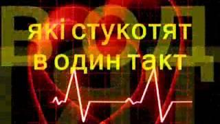Укр. літ