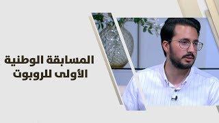 عمر تركماني وعبد الرحمن عامودي  - المسابقة الوطنية الأولى للروبوت -  قصص نجاح