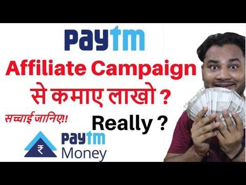 [Truth?] Paytm Affiliate Campaign से कमाए लाखो ? | How do I affiliate with Paytm?