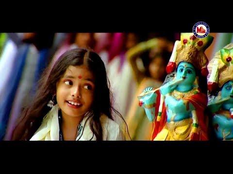 Benne Kalla   Chandada Krishna   Hindu Devotional Song Kannada   Krishna Devotional Song Kannada