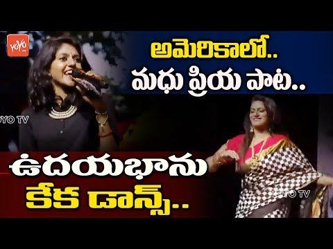 Madhu Priya Song Performance & Anchor Udaya Bhanu Dance at World Telangana Convention | YOYO TV