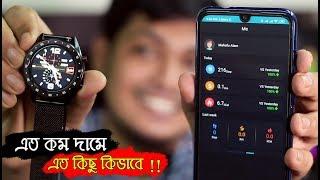 এত কম দামে এত কিছু কিভাবে !! Microwear L7 Edge Smart Watch  A To Z review