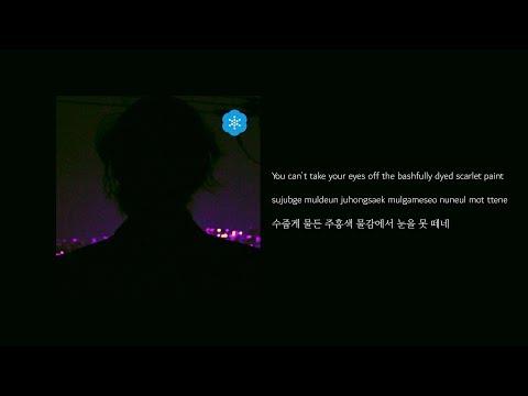 [ENG/KOR/ROM] MoonMoon (문문) - Museum (미술관) lyrics/가사